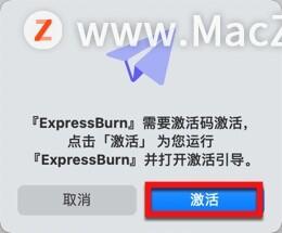 ExpressBurn Plus for Mac(mac光盘刻录软件)v10.24激活版