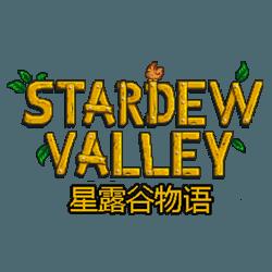 星露谷物语 Stardew Valley Mac v1.5.4 中文版下载 角色扮演游戏